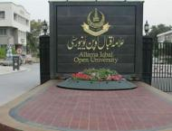 Allama Iqbal Open University(AIOU)  to hold entry test for PhD/M. ..