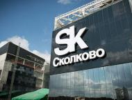 Skolkovo Says to Present E-Plane Prototype for Non-Stop Round-the ..