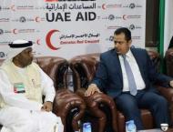 ERC inaugurates 'Fishermen Support Project' along Red Sea Coa ..