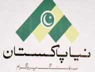 Naya Pakistan Housing project launched in Muzaffarabad