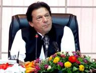 Pakistani Prime Minister Imran Khan Condemns Indian Security Forc ..