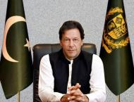 Pakistani Prime Minister Condemns Indian Security Forces' Operati ..