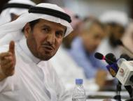 UAE, Saudi Arabia to provide US$70 million to support teachers in ..