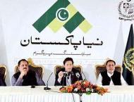Naya Pakistan Housing Program expanded to 19 cities