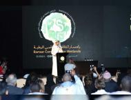 Ministry of Environment hosts 'Wetlands and Environmental Co ..