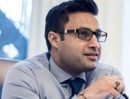 Zulfi Bukhari's name on ECL: Islamabad High Court serves  notices ..