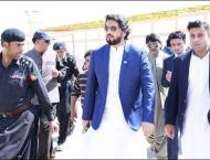 Interior Minister Shehryar Afridi, Special Assistant to Prime Min ..