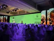 Semi-final Round of Arab Reading Challenge Gets Underway in Dubai