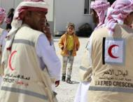 ERC provides relief assistance to citizens in Shabwa Governorate, ..