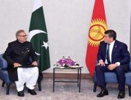 Pakistan, Kyrgyzstan agree to enhance bilateral interaction, coop ..
