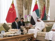 Mohamed bin Zayed receives China's Vice President - Update