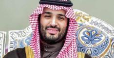 ولي عھد سعودي الملک محمد بن سلمان بن عبدالعزیز یلتقي السفیر ..