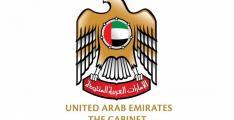 UAE Cabinet designates nine individuals supporting terrorism