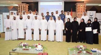 Dubai Customs, DJI graduate 4th batch with customs investigation diploma