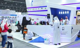 MBRF takes part in 'Regional Forum on Recognition Policies and  ..