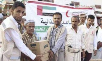 ERC, UNHCR representatives meet in Yemen