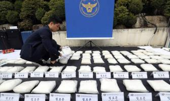 Police bust largest-ever meth smuggling syndicate in S. Korea