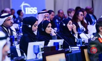 Ministry of Defence participates in Manama Dialogue 2018