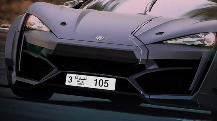 Sharjah Police Launch Online Number Plate Auction Urdupoint