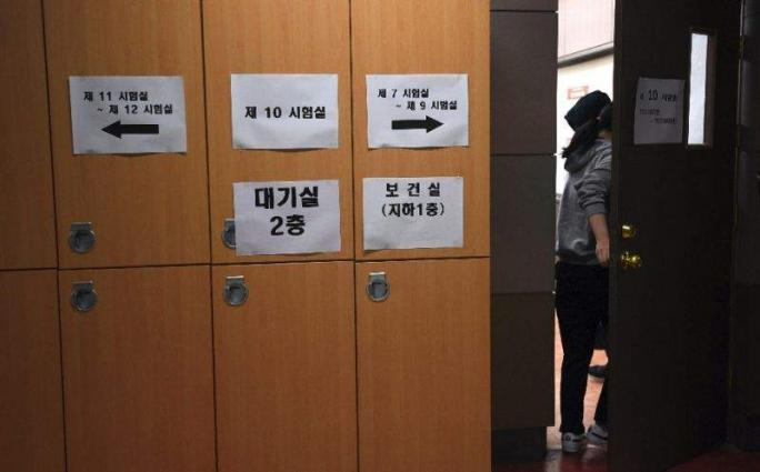 'Dear My Genius' documents S. Korea's obsession with education