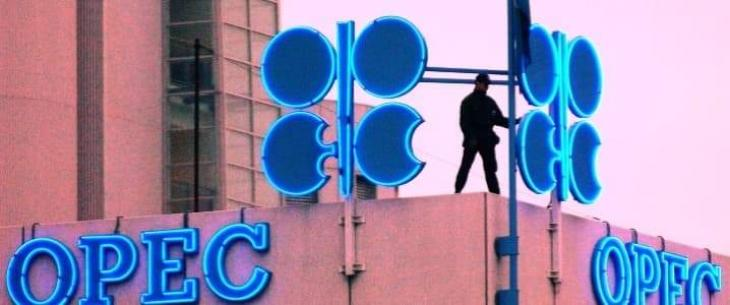 OPEC daily basket price stood at US$81.88 a barrel Monday