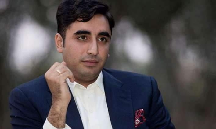 Girls' education, vocational training sole guarantee for Pakistan's prosperity: Bilawal Bhutto Zardari