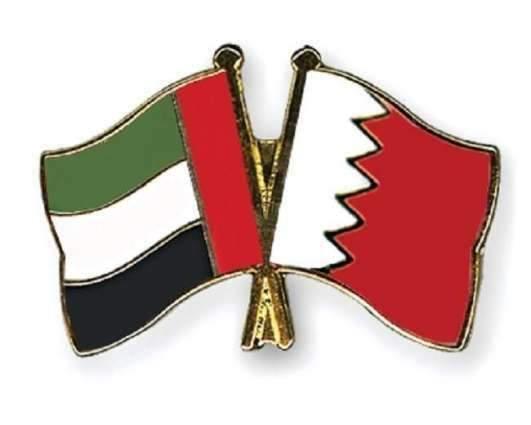 UAE, Bahrain fostering trade cooperation