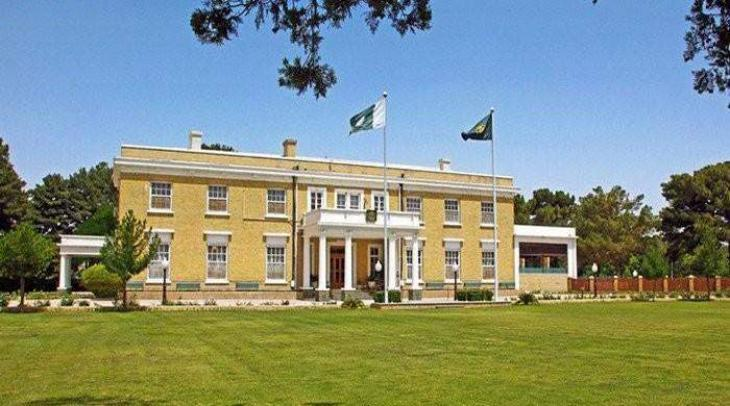 Balochistan Governor House opened for public