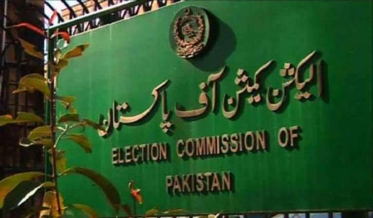 Election Commission of Pakistan finalised arrangement about bye-election: Spokesman