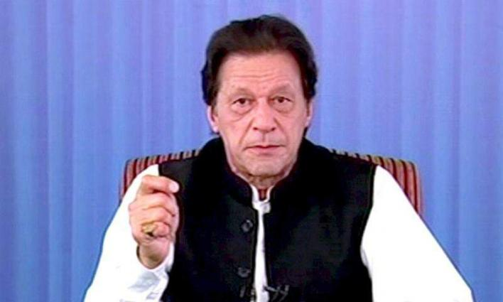 Prime Minister Imran Khan approves facilities for expatriates; seeks plan for remittances through e-solutions