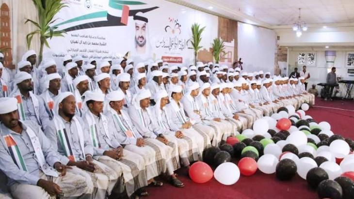 Two-hundred couples benefit from ERC's 8th group wedding in Hodeidah