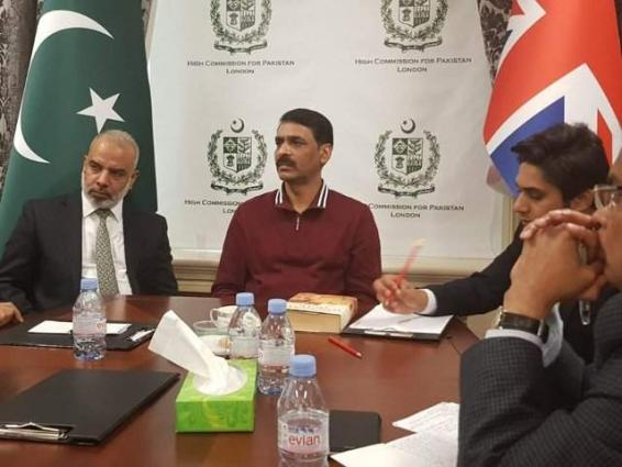 DG ISPR interacts with Pakistan media in London