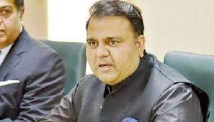 PTI govt ambitious to build 5m houses: Chaudhry Fawad Hussain
