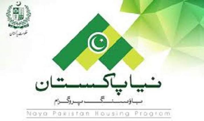 Measures started for 'Naya Pakistan Housing Programme': Deputy Commissioner Faisalabad