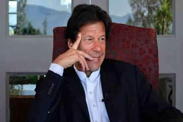 Prime Minister Imran Khan begins honouring his promises: parliamentary secretary