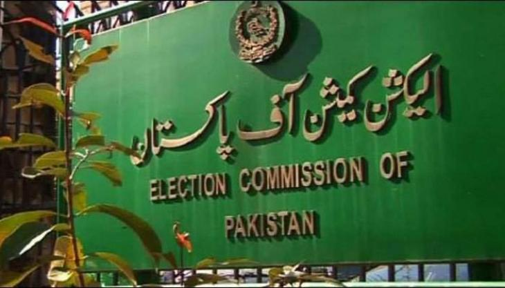 Election Commission of Pakistan notifies names of winning candidates in by elections