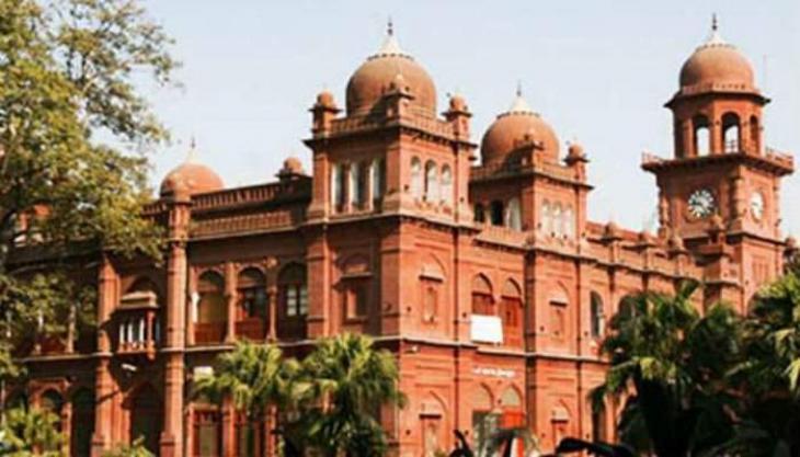 Punjab University Declares Results - UrduPoint