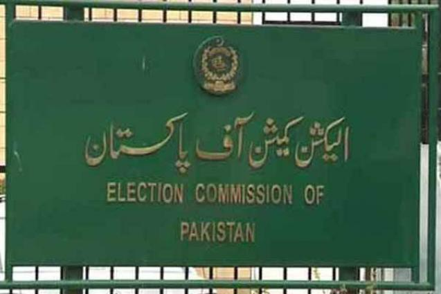 Election Commission of Pakistan publishes bye-elections returned candidates names