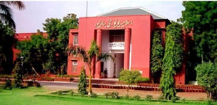 First International Conference on Artificial Intelligence started at Islamia University of Bahawalpur