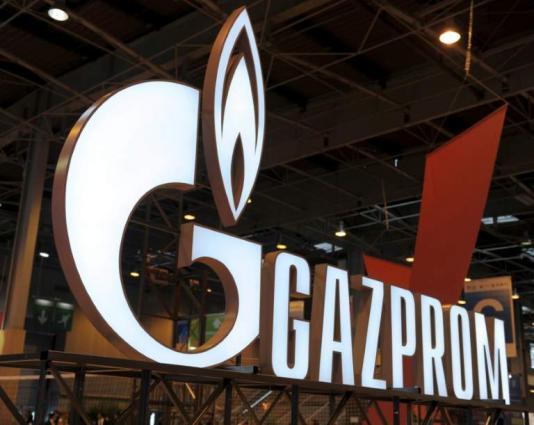 Gazprom Appeals Ukraine's $6Bln Antitrust Fine - Statement