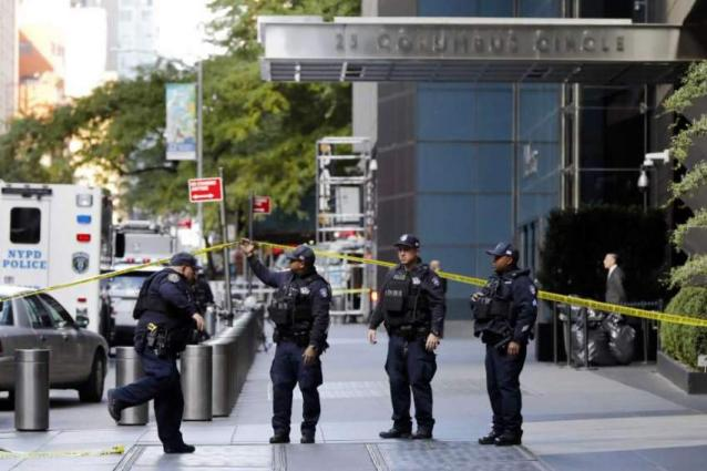 Another Suspicious Package Found At Post Office In New York