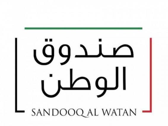 Thirty-four businessmen, 51 private companies supporting Sandooq Al Watan