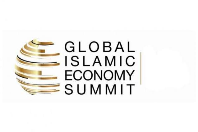 GIES: Blockchain technology seen to boost global Islamic finance sector