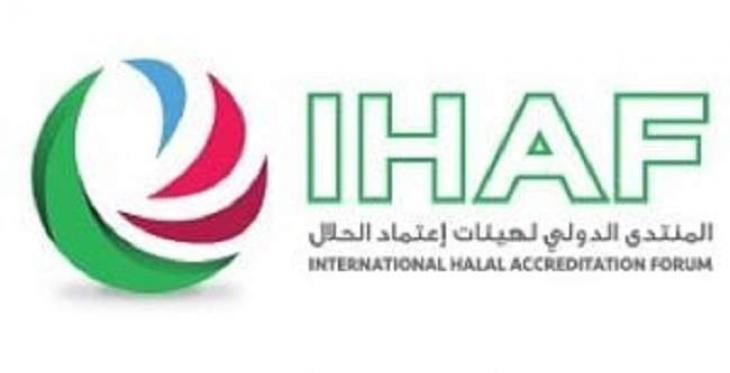 'International Halal Accreditation Forum' In Singapore Discusses Halal Trade Promotion