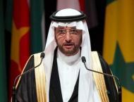 OIC condemns terrorist attack in Egypt
