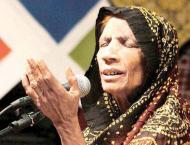 'Lambi Judai' legend singer Reshma remembered on her 5th death An ..
