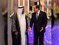 Sharjah Ruler attends World Youth Forum 2018 in Egypt