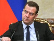 Russian Prime Minister Dmitry Medvedev  Meets With Pakistani Coun ..