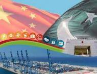 Chinese loan accounts for 6.3% of Pakistan's total foreign debt