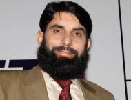 Misbah-ul-Haq calls on Punjab University Vice Chancellor